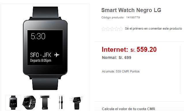 El primer wearable con Android Wear en oferta.
