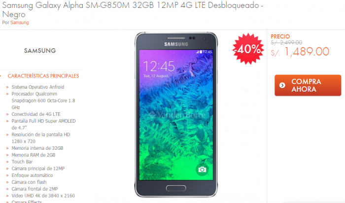 El smartphone Premium de Samsung a un precio inferior al de Amazon.